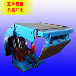 供应吉林煤矿用放顶煤二手液压支架维修设计安装