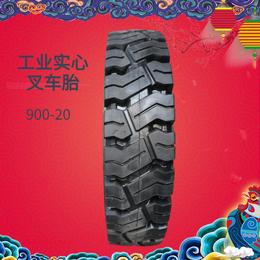 工业实心轮胎9.00-20工业车辆装卸车
