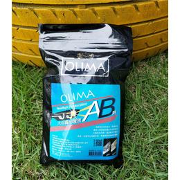 金华大灯雾化修复剂-OLIMA大灯救星-大灯雾化修复剂价格