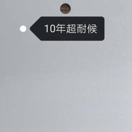 聚宝元粉末涂料 10年超耐候 厂家直销  价格优惠缩略图