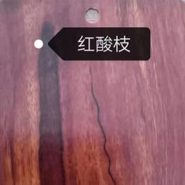聚宝元粉末涂料 红酸枝  厂家直销  价格优惠