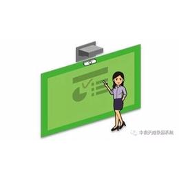 中视天威 微课金课校园微视频制作 缩略图