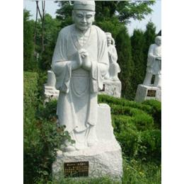 佛像雕塑厂家-佛像-芜湖陈氏石雕平安国际乐园app(查看)