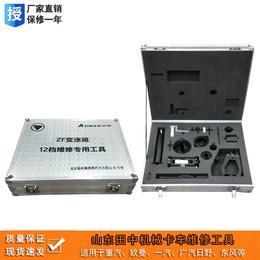 田中工具ZF12档变速箱维修专用工具变速箱维修专用工具