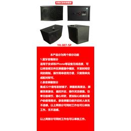 供应英讯YX-007-SP录音屏蔽器 性价比高 亚博国际版