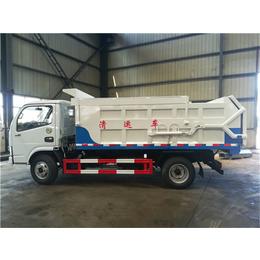 有机肥公司封闭式粪污运输车+15吨15方脱水干粪污运输车价格