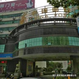 中国邮政 青安消防