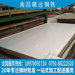 南昌201不锈钢板价格上饶304不锈钢板