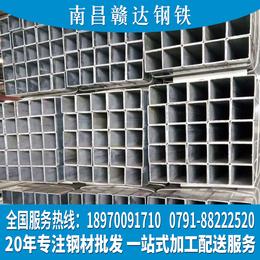 南昌方管批发江西方通现货价格乐平方钢厂家缩略图