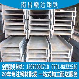 工字钢现货江西工字钢批发抚州工字钢加工9米工字钢缩略图