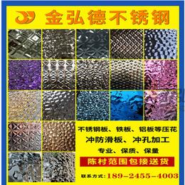 金弘德装饰设计厂家供应水波纹装饰板材