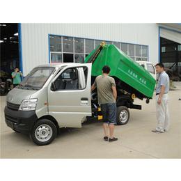 3方勾臂式垃圾车-汽油2吨勾臂式垃圾车生产厂家