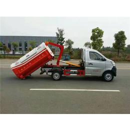 美丽农村垃圾清运+小型2吨3吨勾臂式垃圾车厂家推荐