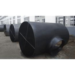 无缝热压三通 20G碳钢冲压三通 异径三通 对焊三通