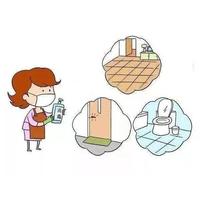 防疫千萬條消毒第1條,穿著睡衣自閉,家中環境和物品也要消毒!
