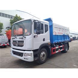 环保运输含水污泥容积12方无泄漏箱式车