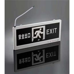 飞胜灯饰(图)-学校消防应急灯-太原消防应急灯
