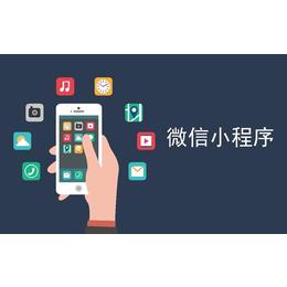 山东谷道分销软件 微信公众号开发  小程序二级分销系统