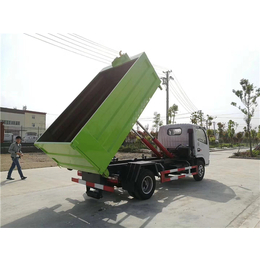 2立方勾臂垃圾车销售环卫垃圾车价格