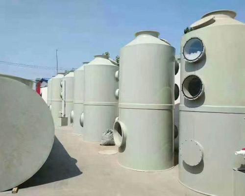 有机废气喷淋塔的要求与维护