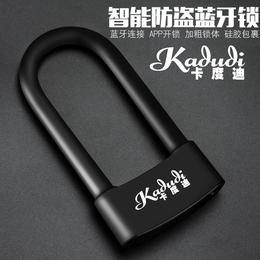卡度迪防盗自行车锁智能U型锁