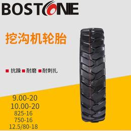 耐磨工程轮胎9.00-20轮式挖掘机 挖沟机专用轮胎