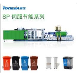 全自动垃圾桶设备厂家 塑料垃圾桶生产设备厂家