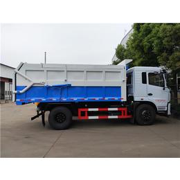 容积10立方15立方含水污泥运输车