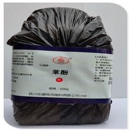 药用辅料苯粉有CDE备案 15版药典标准晋湘优势产品
