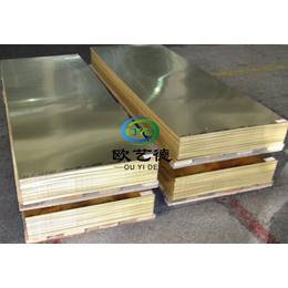 德国CuZn39pb1易切削铅黄铜板价格