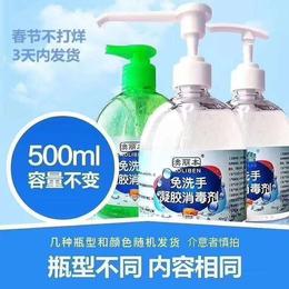 免洗手消毒凝胶 亚博国际版 山东朱氏药业集团有限公司