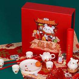 新品春节礼品茶具套装_一起过年鼠年贺礼创意组合套装