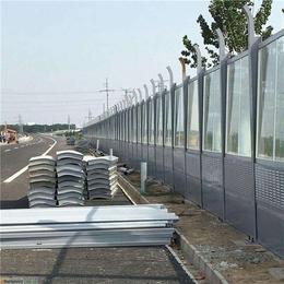 广汉亚克力板-中天亚克力板批发-透明亚克力板