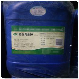 进口药用苯氧乙醇 化妆品防腐剂日化标准 巴斯夫质量靠谱