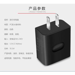 创伟单口USB充电器 5V2.1A手机充电头厂家批发