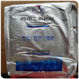 药用级虫白蜡粉 川蜡药厂生产质量有保证