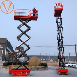 全自行走升降机 自行走升降平台 高空登高车