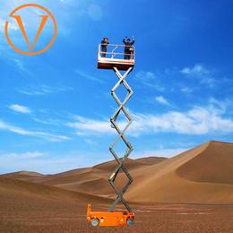 全自行走升降机 自行走升降平台 电动剪刀车