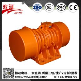 YZH振動電機120-6功率9.5kW新鄉振動電機廠家直銷