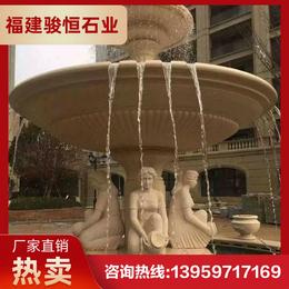 天然黃色花崗巖石雕噴泉 石材加工水缽 園林噴泉雕塑