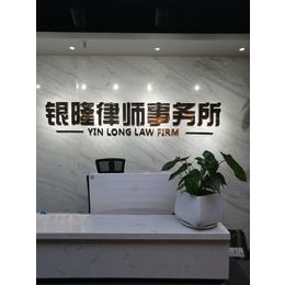 郑州律师诉讼费收费标准