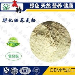 广州赢特牌膨化甜荞麦粉固体饮料营养代餐用料药食同源
