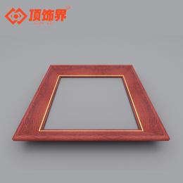 DSJ-LP-039-60  黄梨花+金色线框