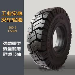 载重型工业实心轮胎600-9耐磨耐扎杭叉前后轮胎