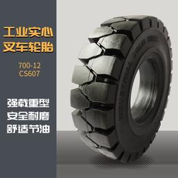 载重型工业实心轮胎7.00-12杭叉前后轮胎耐磨耐扎