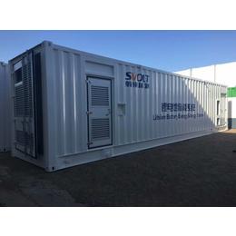 移动住人集装箱-住人集装箱-和众集装箱厂家直销