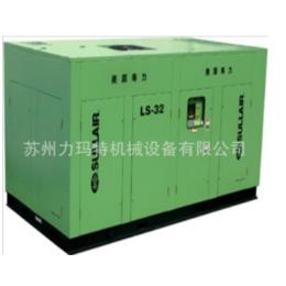 寿力空压机型号-苏州力玛特机械qy8千亿国际-上海寿力空压机