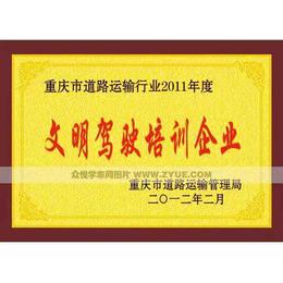 重庆涪陵大货车驾校_限时少3000元_自家b2考场有保障