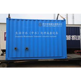 马鞍山集装箱-集装箱定制多少钱-和众集装箱(推荐商家)