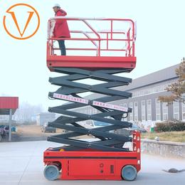 全自行走升降机 自行走升降平台 轮式登高车制造